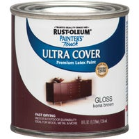 1977730 Rust-Oleum Painters Touch 2X Ultra Cover Premium Latex Paint decorator enamel